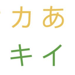 自学サポートアプリ Jigakuシリーズ